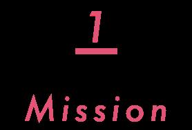 グローバル愛知のミッション