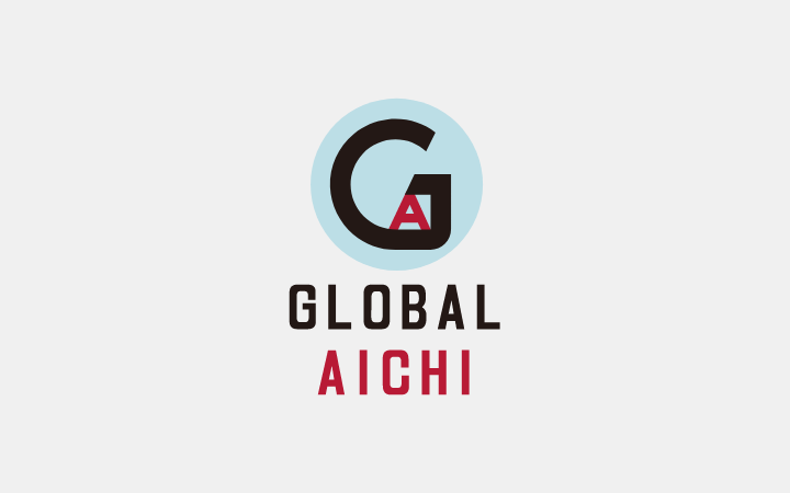 事務所のご案内:Introducing the Global Aichi Office